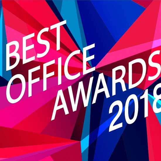 Итоги Best Office Awards 2018