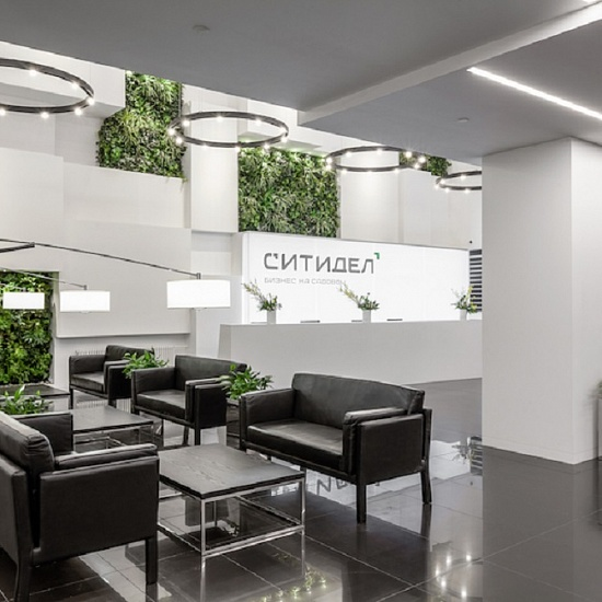 CITYDEL Office